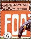 Stamps of Azerbaijan, 1995-353.jpg