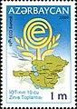 Stamps of Azerbaijan, 2009-860.jpg