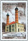 Stamps of Azerbaijan, 2014-1185.jpg