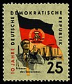 Stamps of Germany (DDR) 1959, MiNr 0726.jpg