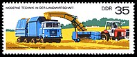 Stamps of Germany (DDR) 1977, MiNr 2239.jpg