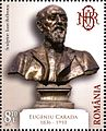 Stamps of Romania, 2013-81.jpg
