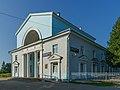 Staraya Russa asv2018-07 various44 Railway station.jpg