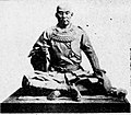 Statue of Kikuchi Taketoki at Sankendō.jpg