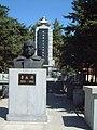 Statue of Li Zhaolin - panoramio.jpg