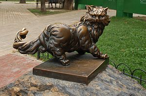 Statue to the cat Panteleimon in Kiev.jpg