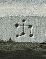 Steinhoggermerke 211 Nidaros.jpg