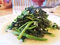 Stir Fried Watercress.jpg