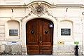Stoß im Himmel-Haus Nr.3,Vienna,Innere Stadt.jpg