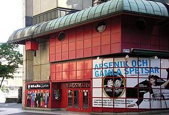 Stockholm City Theatre - Stockholms Stadsteater, entrance from Drottninggatan
