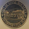 Official seal of Stone Mountain, Georgia