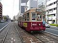 Straßenbahn in Hiroshima.jpg