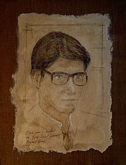 Study of Yves Saint Laurent by Reginald Gray.jpg
