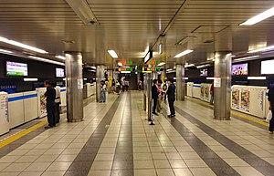 Subway-Yokohama-Sta-Platform.JPG