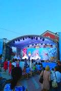 File:Summer Folk Music Concert City of Bar Region of Vinnytsia State of Ukraine Video by Viktor O Ledenyov 20180824.ogv