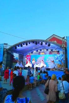 File:Summer Folk Music Concert City of Bar Region of Vinnytsia State of Ukraine Video by Viktor O Ledenyov 20180824.ogv