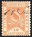 Switzerland Bern 1881 revenue 10c - 24aC 1-K.jpg