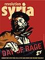 SyrianAngerRevolution.jpg