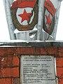 Szovjet hősi emlékmű (1946) részlet, Hősök tere, Dunafoldvar 51.jpg
