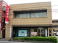 Taiko Bank Ageo Branch.jpg