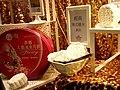 Taipan Bread & Cakes at HKTDC Food Expo 2011.jpg