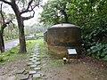Taipei Water Park 自來水園區 - panoramio (1).jpg