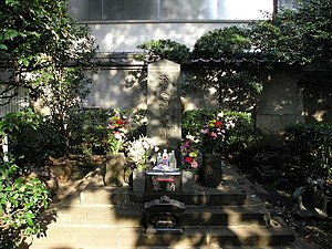 Taira no Masakado - The legendary final resting place of Taira no Masakado's head near the Tokyo Imperial Palace