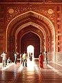 Taj Mahal Mosque, interior, Agra.jpg