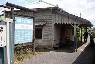 Takataki Station Railway station in Ichihara, Chiba Prefecture, Japan