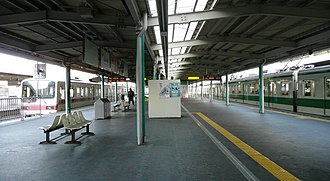 Tanigami Station - Platforms 3 and 4, February 2008
