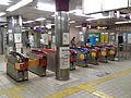 Tanimachi 9-chome Station 06.jpg