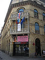 Teatregoya barcelona agost, 2009.jpg