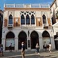 Teatro Italia (Venedig).jpg
