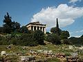 Temple d'Hefest de l'àgora d'Atenes.JPG