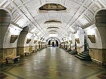 The Belorusskaya Station Interior.jpg