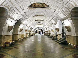 Belorusskaya (Koltsevaya line) - Image: The Belorusskaya Station Interior