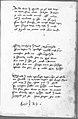 The Devonshire Manuscript facsimile 22r LDev033.jpg