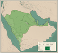 The First Saudi State Greatest Extent.png