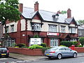 The Orrell Park Hotel, Liverpool.JPG