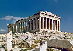 The ancient Parthenon
