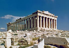 ギリシャにある世界遺産でパルテノン神殿の参考画像