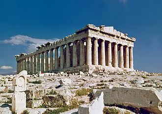 Parthenon - The Parthenon