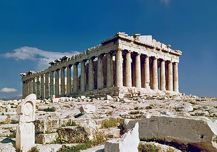 The Parthenon on the Acropolis of Athens, emblem of classical Greece. The Parthenon in Athens.jpg
