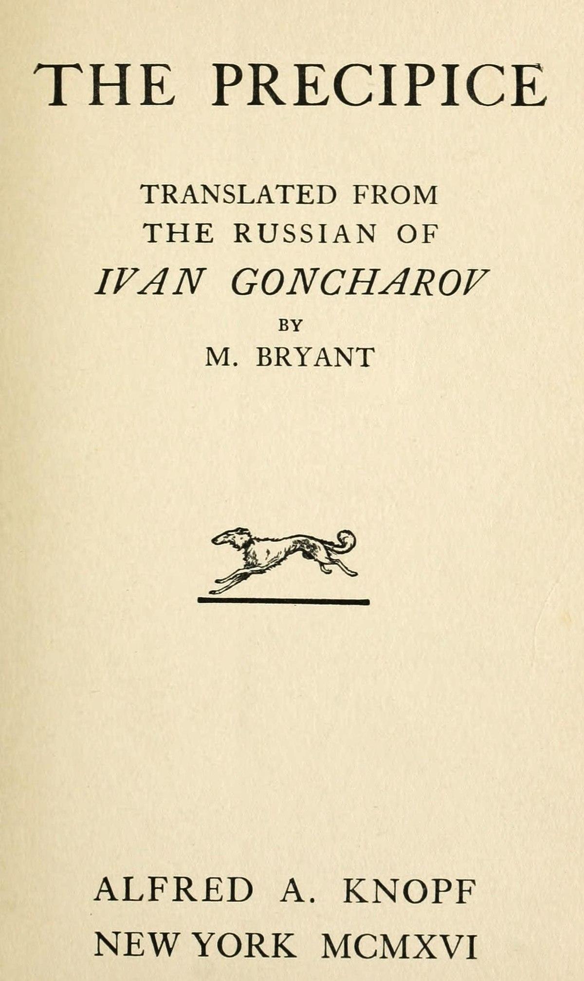 Ivan Goncharov, Ordinary history: summary, main characters, history of creation 93