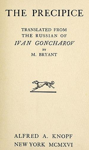 The Precipice cover