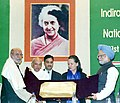 The Prime Minister, Dr. Manmohan Singh giving away the Indira Gandhi Award for National Integration to the Noted Film maker, Shri Shyam Benegal in New Delhi on October 31, 2004.jpg