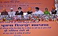 The Prime Minister, Shri Narendra Modi at a function in Punjab to mark 350th Birth Anniversary Celebrations of Shri Guru Gobind Singh Ji, in Punjab (1).jpg