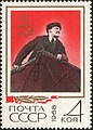 The Soviet Union 1968 CPA 3625 stamp (Lenin Speaking from Lorry during Parade (1918.11.07)).jpg