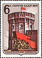 The Soviet Union 1971 CPA 4032 stamp (Smolensk Fortress (Architect Fyodor Kon) and Liberation Monument).jpg