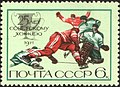 The Soviet Union 1971 CPA 4079 stamp (Ice Hockey Players).jpg